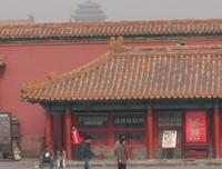 starbucks_forbidden_city
