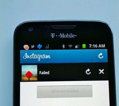 Instagram fail