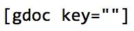 gdoc key