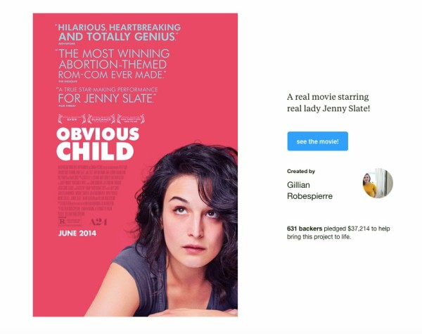 obvious child spotlight